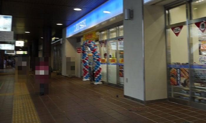 宇都宮駅の西口で人妻を待っていると連絡あり