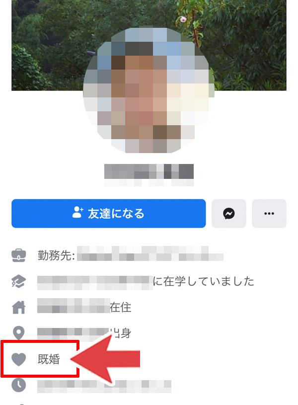 facebookプロフ