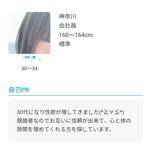 Jメール1