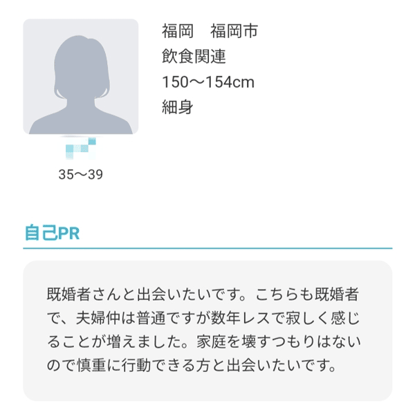 Jメール2